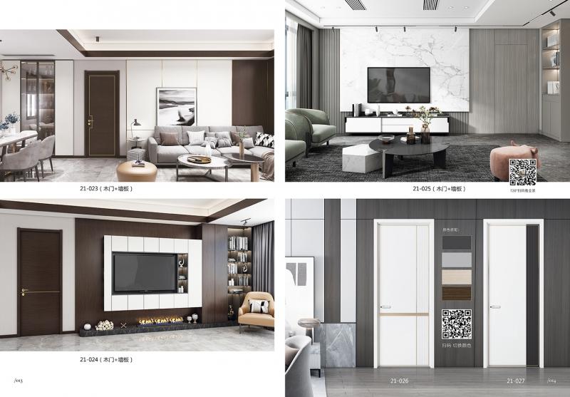 吴江慕尚系列21-023(木门+墙板)